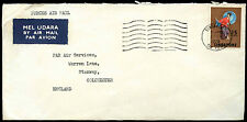 SIngapore 1970 Commercial Airmail Cover To UK #C37845