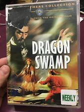 Dragon Swamp ex-rental region 4 DVD (1969 Shaw Brothers action movie) RARE