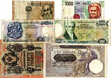 LOT 6 Billets TOUS DIFFERENTS  RUSSIE ITALIE SERBIE GRECE / RUSSIA ITALY GREECE