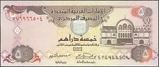 TWN - UNITED ARAB EMIRATES 19d - 5 Dirhams 2007 UNC