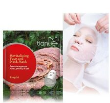 5 x TianDe Pro Comfort Lingzhi Revitalizing Face and Neck Mask, 1 pc.