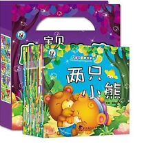 20 books /set ,Chinese short stories books with pinyin for baby