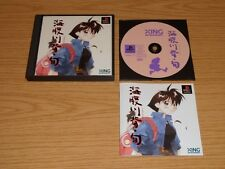 UMIHARA KAWASE SHUN - PLAYSTATION PSX NTSC JAPAN JAP PS1 - UMEHARA