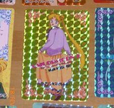 SAILORMOON AMADA PP PRISM CARDDASS CARD CARTE 175 VERSION HARD MADE JAPAN NM--
