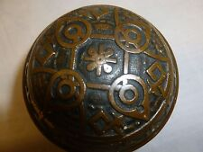 Antique Victorian Eastlake Ornate Brass Door Knob Handle Architectural Salvage