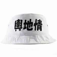 Seau japonais Cap Hat snapback 5 très rare panneau yung Lean nouveau