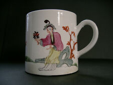 Antique English London Bow Porcelain cup can tankard painted Chinese Figures