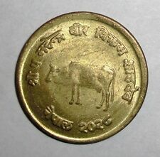 Nepal 10 paisa, Cow, animal coin