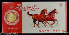 2014 CHINA Horse Medal, Greeting Card