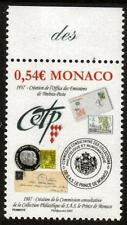 MONACO MNH 2006 The 70th Anniversary of the Stamp Issuing Office of Monaco