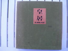 THE IMPERIAL PALACE BY SHIGENOBU MAEDA 1962 IN A SLIPCASE