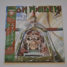 "IRON MAIDEN - ACES HIGH - JAPAN 12"" MAXI SINGLE"