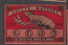 Ancienne   étiquette Allumettes Japon  NN81  Homard