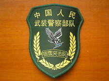 15's series China Armed Police Force (CAPF) Falcon Commando Unit Patch,A