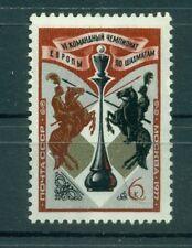 Russie - USSR 1977 - Michel n. 4578 - Championnat d'Europe d'échecs des nations