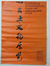 Old Vintage Poster 1974 Chinese Art Work German Museum