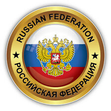 Russian Federation World Flag Golden Badge Car Bumper Sticker Decal 5'' x 5''