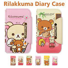 Rilakkuma Diary for GalaxyS4 and other models (Free shipping)