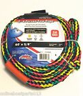 2-4 Rider 1 Section Tow Rope for 4-person Towable Tubes, 60 foot x 5/8