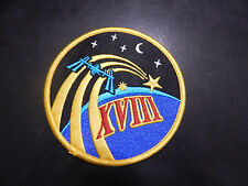 Authentic NASA International Space Station ISS Expedition 18 Crew Patch MKC JAXA
