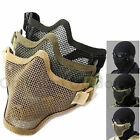 Airsoft Mask Metal Mesh Half Face Protection Strike Style Black Green Khaki