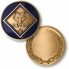 Cub Scout Engravable - Boy Scouts of America Challenge Coin