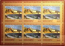 RUSSIA RUSSLAND 2016 Klb 2343 1000th Ann Presence at the Mount Athos Berg MNH
