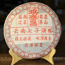 2001 Year Old Puerh Tea 400g Ripe Pu'er pu er pu erh Tea Lose Weight Puer
