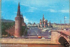 CALENDRIER POCKET CALENDAR RUSSIA 1976 MOSCOW KREMLIN Red Square Place Rouge