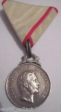 Montenegro early type Medal for Bravery, 1862y. order , ЗА ЮНАШТВО, Nikola I