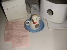 UNIQUE NIB RARE VINTAGE PORCELAIN MANEKI NEKO TEA CUP & SAUCER CAT FELINE PAW UP