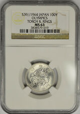 1964 Year 39 Japan Silver 100 Yen, Tokyo Olympics, Torch & Rings, NGC MS 63.