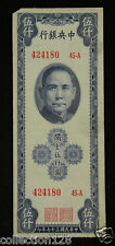 China Customs Gold Unit 5000 Yuan 1948 #424180