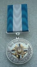Merit Road Police of Ukraine Ukrainian Medal Type 2