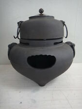 JAPANESE CHAGAMA IRON KETTLE KIMEN FURO GAMA TETSUBIN TEA CEREMONY WIND FURNACE