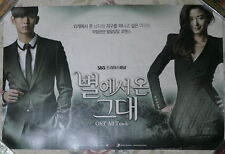 You Who Came From The Stars OST Taiwan Promo Poster Ver.B (Kim Soo Hyun)