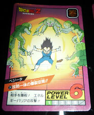 DRAGON BALL Z DBZ SUPER BATTLE POWER LEVEL PART 1 CARD CARTE 28 JAPAN 1991 NM
