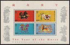 Hong Kong Year of the Horse (2nd series) souvenir sheet MNH 1990