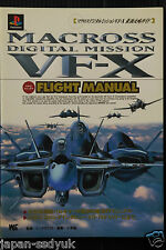 JAPAN Macross Digital Mission VF-X Flight Manual BOOK OOP