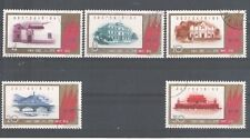 CN17 China Stamps 1961 c88 40th Anniversary of CCP CTO With Gum NH