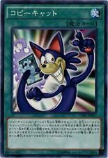 Yu-Gi-Oh/Mimicat(Common)/Duelist of Destiny Ver(CPD1-JP027)Japanese
