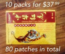 10 Packs Chinese Red Tiger Balm Plaster Patches, 10cmx7cm. 10pack = 80 Patches