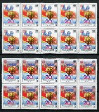 Liberia 2017 MNH Hong Kong Returns to China 20th 2x 10v Block History Stamps