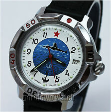Komandirskie Vostok military style. Waterproof, Men's Watch  #811055 submarine