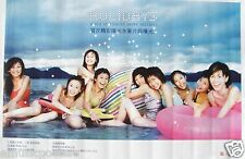 "COOKIES ""HOLIDAY"" ASIAN PROMO POSTER - Stephy Tang,Kary Ng,Theresa Fu,Miki Yeung"