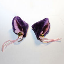 Clip In Cat Ears With Bells - Purple