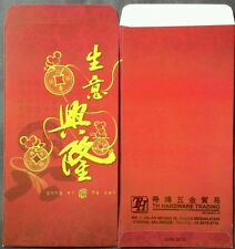 ANG POW RED PACKET - TH HARDWARE  (2 PCS)