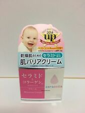 JAPAN BABY SKIN CERACOLLA COLLAGEN/CERAMIDE MOISTURE CREAM 50G SKIN BEAUTY CARE