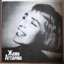 JANNA AGUZAROVA - (LISTEN) LEGEND OF SOVIET INDIE!!!