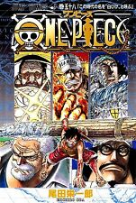 POSTER ONE PIECE EIICHIRO ODA RUFY ZORO BROOK NAMI FRANKY WANTED MANGA ANIME #5